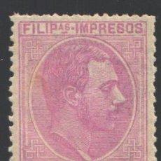 Sellos: FILIPINAS, 1886 - 1889 EDIFIL Nº 67 /**/. Lote 206832708