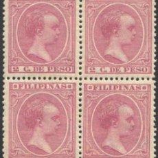 Sellos: FILIPINAS, 1890 EDIFIL Nº 80 /**/. Lote 206832965