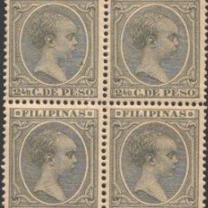 Sellos: FILIPINAS, 1890 EDIFIL Nº 94 **/*. Lote 206833048