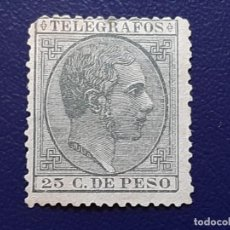 Sellos: SELLO 1886-88 TELEGRAFOS EDIFIL 17. Lote 206833168