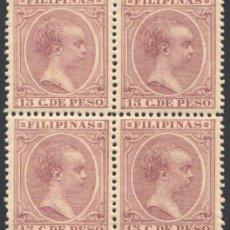 Sellos: FILIPINAS, 1891 - 1893 EDIFIL Nº 101 /**/. Lote 206833690