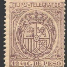 Sellos: FILIPINAS, TELÉGRAFOS 1892 EDIFIL Nº 41 /*/. Lote 206834403