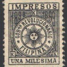 Sellos: FILIPINAS, CORREO INSURRECTO 1898-1899 EDIFIL Nº 1 (*). Lote 206834536