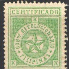Sellos: FILIPINAS, CORREO INSURRECTO 1898-1899 EDIFIL Nº 3 /*/. Lote 206834587