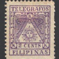 Sellos: FILIPINAS, CORREO INSURRECTO, TELÉGRAFOS 1898-1899 EDIFIL Nº 2 (*). Lote 206834713