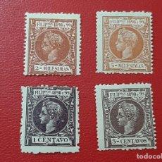 Sellos: LOTE 4 SELLOS COLONIA FILIPINAS 1898. Lote 207196400