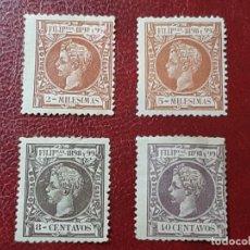 Sellos: LOTE 4 SELLOS FILIPINAS AÑO 1898 CON FIJASELLOS. Lote 208192092