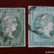 Sellos: ESPAÑA COLONIAS - PRIMER CENTENARIO - ULTRAMAR - FILIPINAS 1863 - EDIFIL 15 Y 16 -.. Lote 210557220