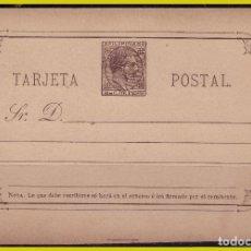 Sellos: FILIPINAS 1889 ENTERO POSTAL ALFONSO XII, EDIFIL Nº 4 (*). Lote 212753480