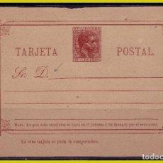 Sellos: FILIPINAS 1889 ENTERO POSTAL ALFONSO XII, EDIFIL Nº 5 (*) VARIEDAD. Lote 212753640