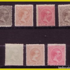 Sellos: FILIPINAS 1894 ALFONSO XIII, EDIFIL Nº 105, 108 A 111, 114 Y 115 * * / *. Lote 212784782