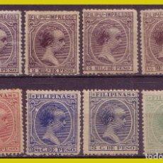 Sellos: FILIPINAS 1890 ALFONSO XIII, EDIFIL Nº 76 A 82 Y 85 * * / *. Lote 212785062