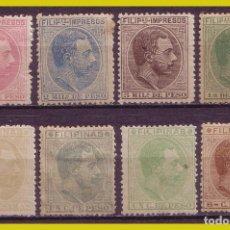 Sellos: FILIPINAS 1886 ALFONSO XII, EDIFIL Nº 67 A 74 * * / *. Lote 212785153