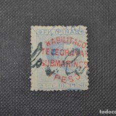 Sellos: FILIPINAS - ESPAÑA - DEPENDENCIAS POSTALES 1883 - HABILITADO TELEGRAMA SUBMARINO 1 PESO. Lote 68954489
