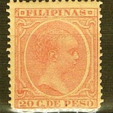 Sellos: ESPAÑA FILIPINAS EDIFIL 128 MNH** CON GOMA SIN FIJASELLOS. Lote 219241222