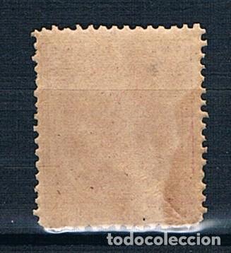 Sellos: ESPAÑA FILIPINAS EDIFIL 128 MNH** CON GOMA SIN FIJASELLOS - Foto 2 - 219241222