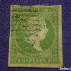 Selos: SELLO 1R PLATA. FILIPINAS. ISABEL II. 1863. EDIFIL 16. USADO. VERDE ESMERALDA, PAPEL BLANCO. Lote 219387140