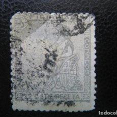 Sellos: -FILIPINAS, 1874, ALEGORIA DE ESPAÑA, EDIFIL 30. Lote 221099827