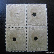 Sellos: -FILIPINAS, 1880 ALFONSO XII, EDIFIL 65. Lote 221101056