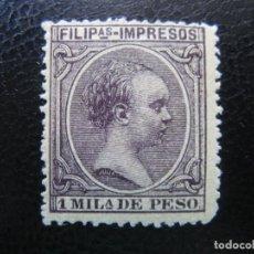 Sellos: -FILIPINAS, 1890, ALFONSO XIII, EDIFIL 76. Lote 221101391