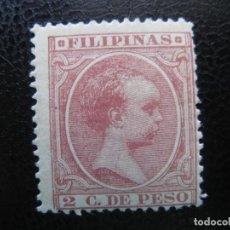 Selos: -FILIPINAS, 1890, ALFONSO XIII, EDIFIL 80. Lote 221101888