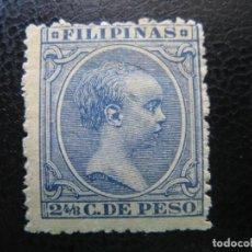 Sellos: -FILIPINAS, 1890, ALFONSO XIII, EDIFIL 81. Lote 221102338