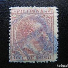 Sellos: -FILIPINAS, 1891, ALFONSO XIII, EDIFIL 99. Lote 221103367