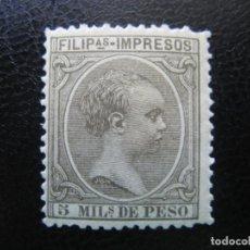 Sellos: -FILIPINAS, 1894, ALFONSO XIII, EDIFIL 107. Lote 221104333