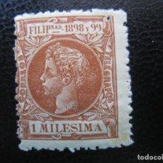 Sellos: -FILIPINAS, 1898, ALFONSO XIII, EDIFIL 131. Lote 221106155