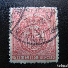 Sellos: -FILIPINAS, 1896, ESCUDO DE ESPAÑA, SELLO DE TELEGRAFOS EDIFIL 62. Lote 221108113