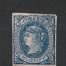 Sellos: ESPAÑA FILIPINAS 1864 EDIFIL 19 USADO - 17/37. Lote 222129661