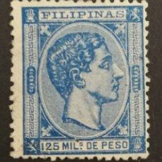Sellos: FILIPINAS N°47 SIN GOMA (FOTOGRAFÍA REAL). Lote 222636300