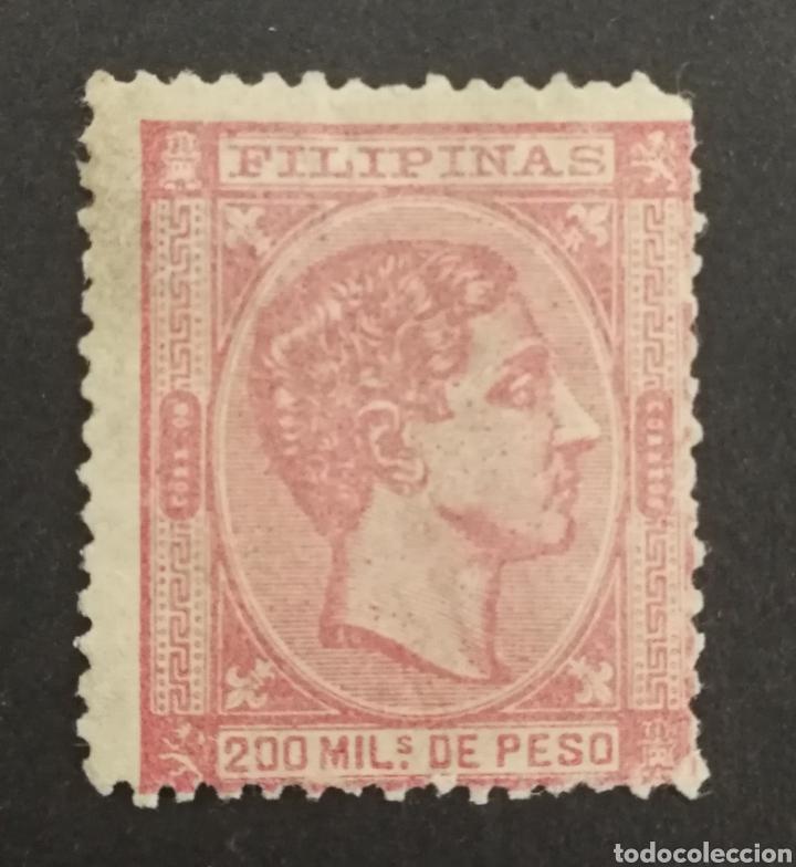 FILIPINAS N°49 SIN GOMA (FOTOGRAFÍA REAL) (Sellos - España - Dependencias Postales - Filipinas)