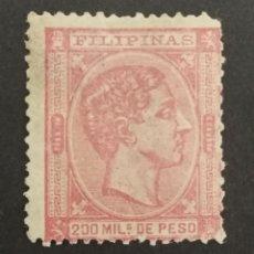 Sellos: FILIPINAS N°49 SIN GOMA (FOTOGRAFÍA REAL). Lote 222636625