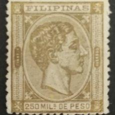 Sellos: FILIPINAS N°50 SIN GOMA (FOTOGRAFÍA REAL). Lote 222636866