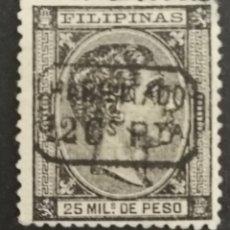 Sellos: FILIPINAS N °52 SIN GOMA (FOTOGRAFÍA REAL). Lote 222637487