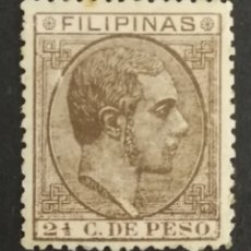 Sellos: FILIPINAS N°58 SIN GOMA (FOTOGRAFÍA REAL). Lote 222637886