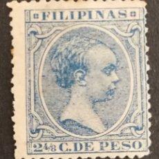 Sellos: FILIPINAS N°94 SIN GOMA (FOTOGRAFÍA REAL). Lote 222642836