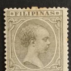 Sellos: FILIPINAS N°94 SIN GOMA (FOTOGRAFÍA REAL). Lote 222645943