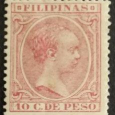 Sellos: FILIPINAS N°99 MH* (FOTOGRAFÍA REAL). Lote 222647598