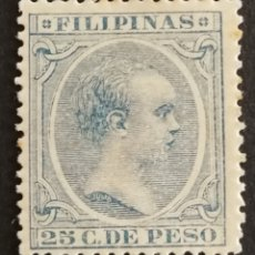 Sellos: FILIPINAS N°104 MH*(FOTOGRAFÍA REAL). Lote 222648998