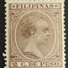 Sellos: FILIPINAS N°110 MH*(FOTOGRAFÍA REAL). Lote 222649441