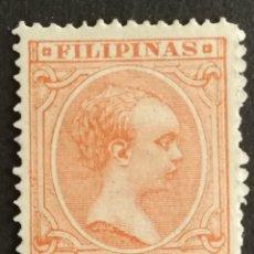 Sellos: FILIPINAS N°112 MH*(FOTOGRAFÍA REAL). Lote 222649793