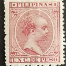 Sellos: FILIPINAS N°122 MH*(FOTOGRAFÍA REAL). Lote 222650481