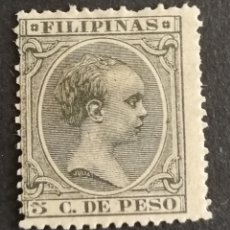 Sellos: FILIPINAS N°124 MH*(FOTOGRAFÍA REAL). Lote 222650976