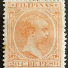 Sellos: FILIPINAS N°128 MH*(FOTOGRAFÍA REAL). Lote 222652125