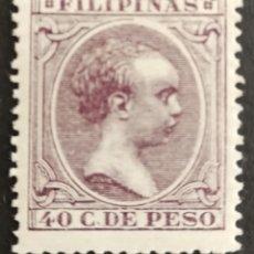 Sellos: FILIPINAS N°129 MH*(FOTOGRAFÍA REAL). Lote 222652387