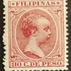 Sellos: FILIPINAS N°130 MH*(FOTOGRAFÍA REAL). Lote 222652737