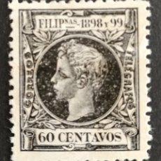 Francobolli: FILIPINAS N°147 SIN GOMA (FOTOGRAFÍA REAL). Lote 222659203