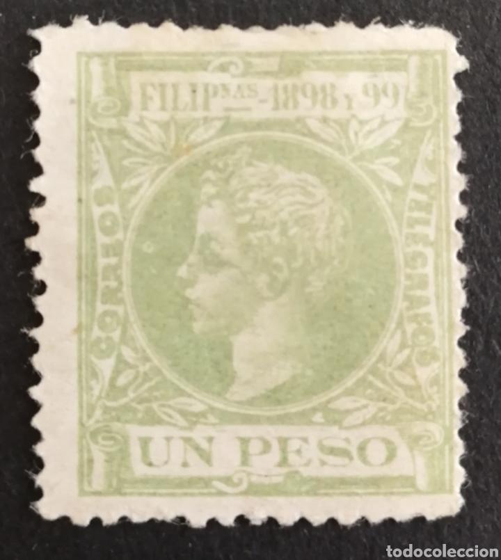 FILIPINAS N°149 MH*(FOTOGRAFÍA REAL) (Sellos - España - Dependencias Postales - Filipinas)